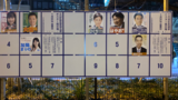 千代田区長選挙および区議会議員補欠選挙のポスター掲示板(その3)