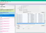HD革命/BackUp Next Ver.5で取得したデータドライヴのバックアップのログ(ドライヴ換装後)