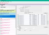 HD革命/BackUp Next Ver.5で取得したデータドライヴのバックアップのログ