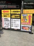 一部売り場の営業を再開したヨドバシAkiba