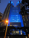 青くライトアップされた東京都庁