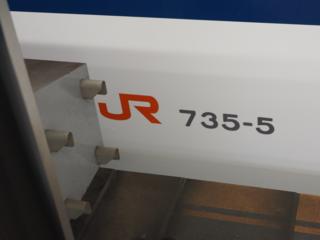 東海道新幹線N700S乗車