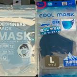やっと涼感マスクを買った